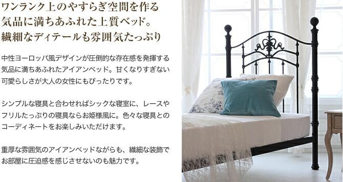 ワンランク上のやすらぎ空間を作る気品に満ちあふれた上質ベッド。