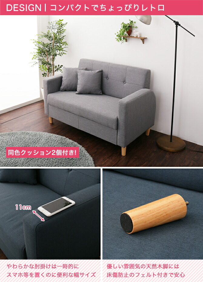 Remarkable Take Two Fado Sofas With Coupon For 500 Yen Off 11 10 From 0 00 To 23 59 Low Type Fabric Compact Gray Navy Light Brown With The Storing Machost Co Dining Chair Design Ideas Machostcouk