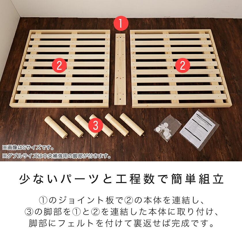 4段階の高さ調節が可能
