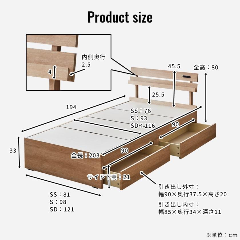 収納付きベッドアルミのサイズ