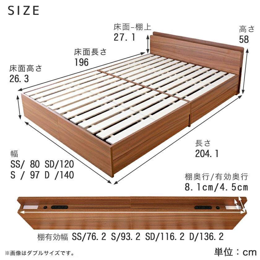 LYCKA2 リュカ2 ベッド イメージ画像12