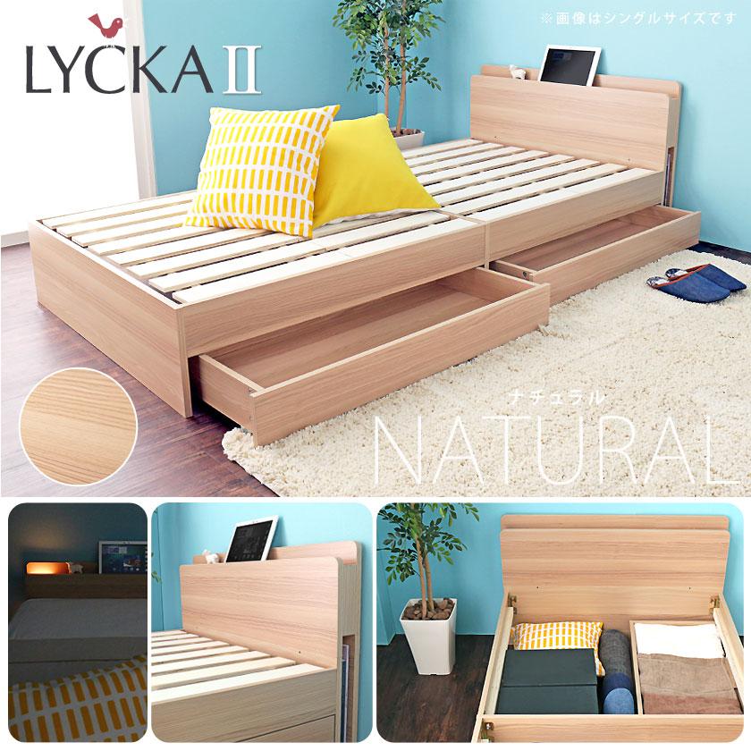 LYCKA2 リュカ2 ベッド イメージ画像15