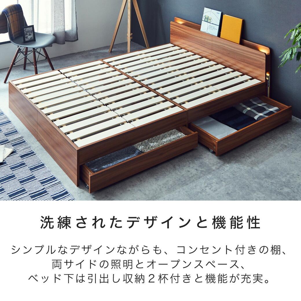 LYCKA2 リュカ2 ベッド イメージ画像2