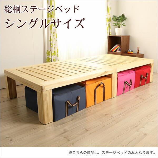 天然木製 ヘッドレスベッド すのこベッド ベッドフレーム シングル フレームのみ