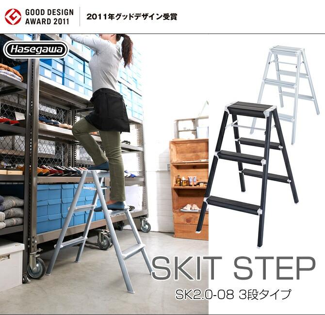 SKIT STEP SK2.0−08