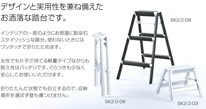 デザイン性と実用性を兼ね備えたお洒落な踏台です。