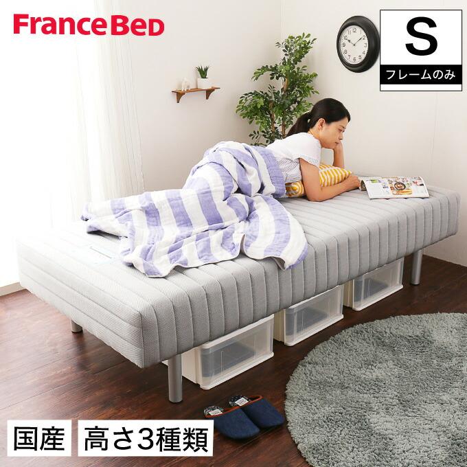 マルチラスマットレス脚付きベッド