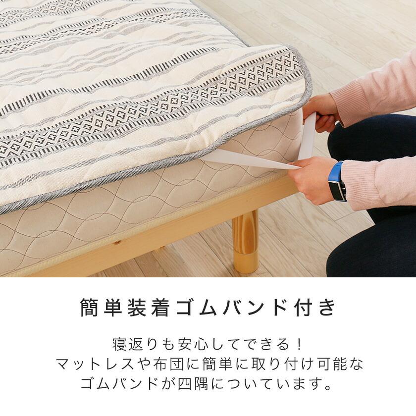 敷きパッド ベッドパッド ベッドカバー 敷き布団カバー マットレスカバー