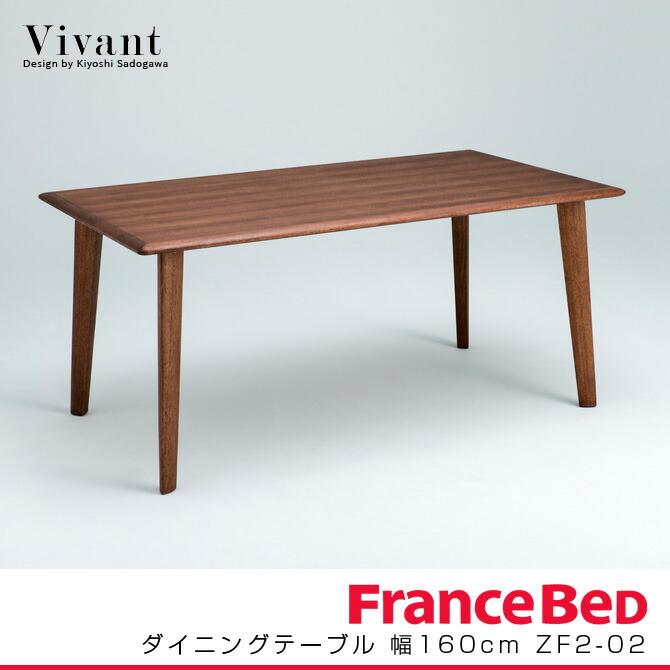 ダイニングテーブル 幅160cm