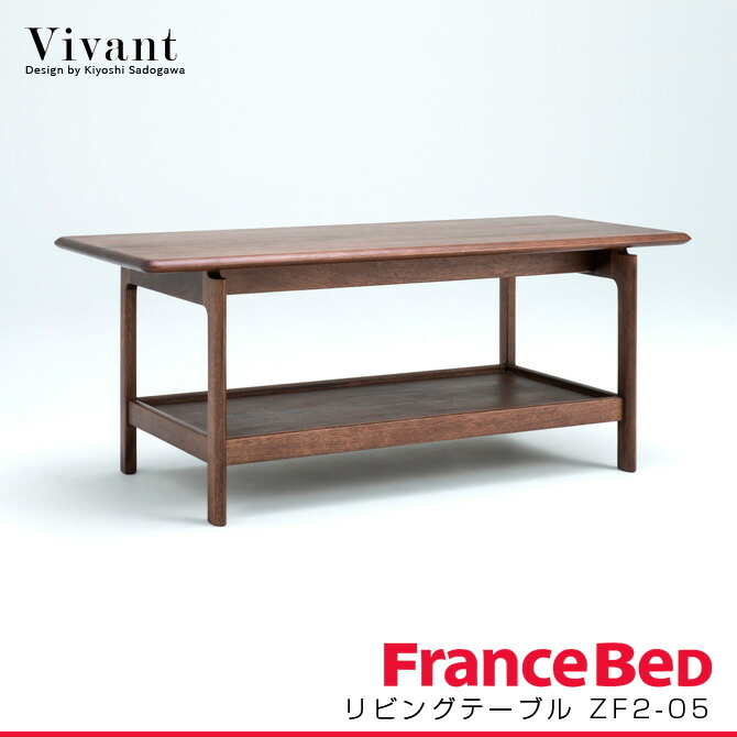 リビングテーブル 幅120cm