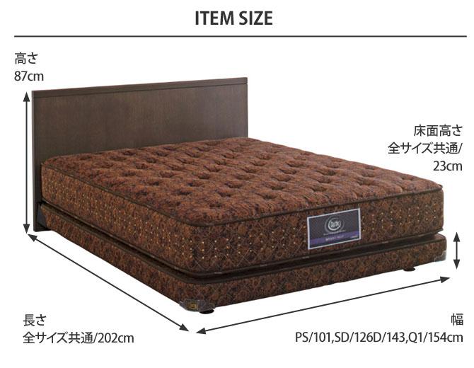 ホテルスタイル595 ポケットボトム017 サイズ画像