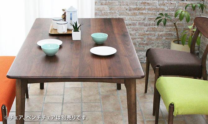長方形ダイニングテーブル170幅 イメージ画像2
