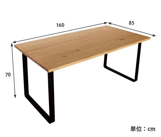オーク ダイニングテーブル サイズ詳細