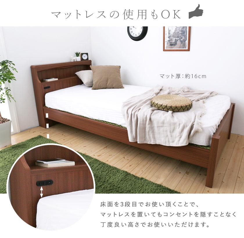 い草畳ベッド マットレス使用説明画像