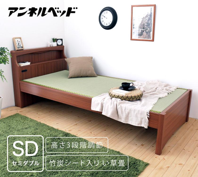竹炭シート使用い草畳ベッド セミダブル メイン画像