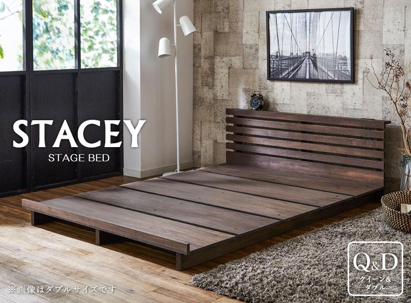 STACEY 棚付きステージベッド K&Q(SS×2)メイン画像