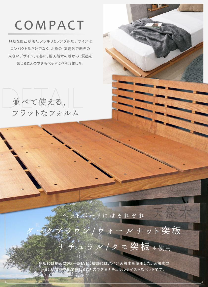 STACEY ステージベッド 天然木素材画像