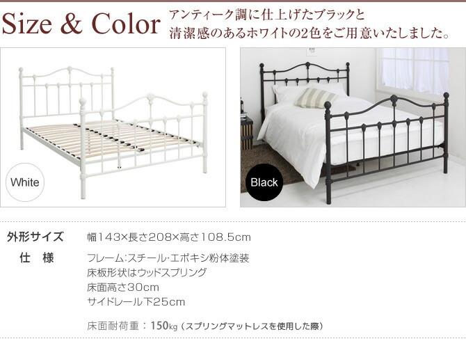 Size & Color