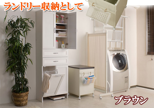 省スペース 洗濯用収納ボックス スリムタイプ イエロー色