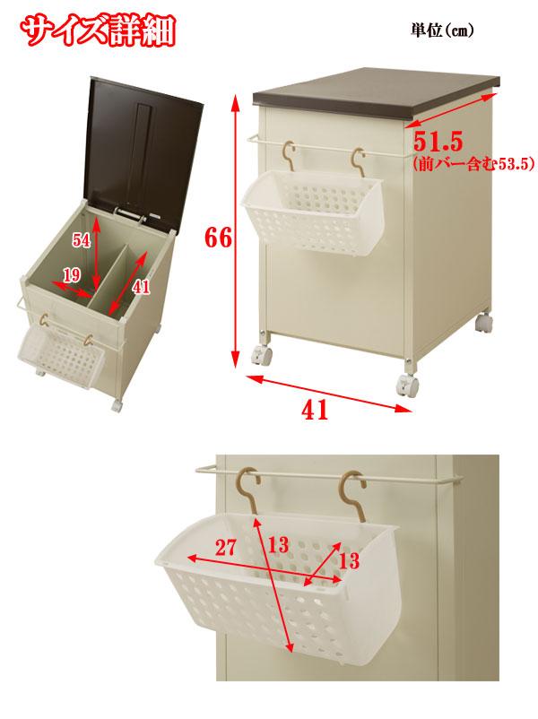 省スペース 洗濯用収納ボックス スリムタイプ ブラウン色