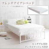 huonest  라쿠텐 일본: 뻗 기 식 소파 침대 세미 더블 사이즈 전용 ...