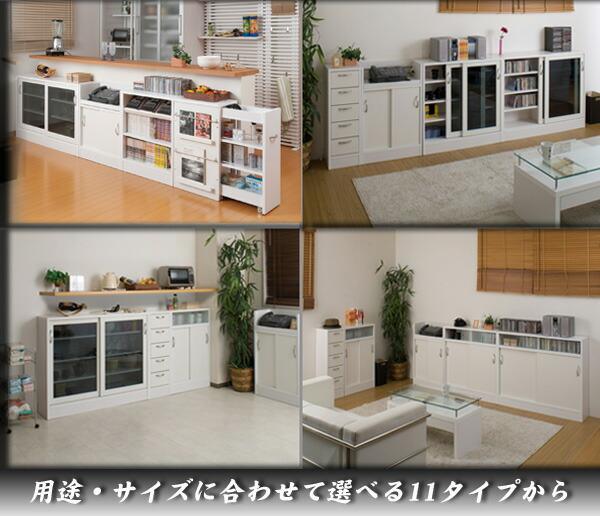 Genial White Under Counter Storage. Drawer 40 Cm In Width, Type