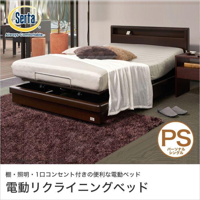 Serta ������ ��MOTION PERFECT 554�� �⡼�����ѡ��ե����� 554 PS