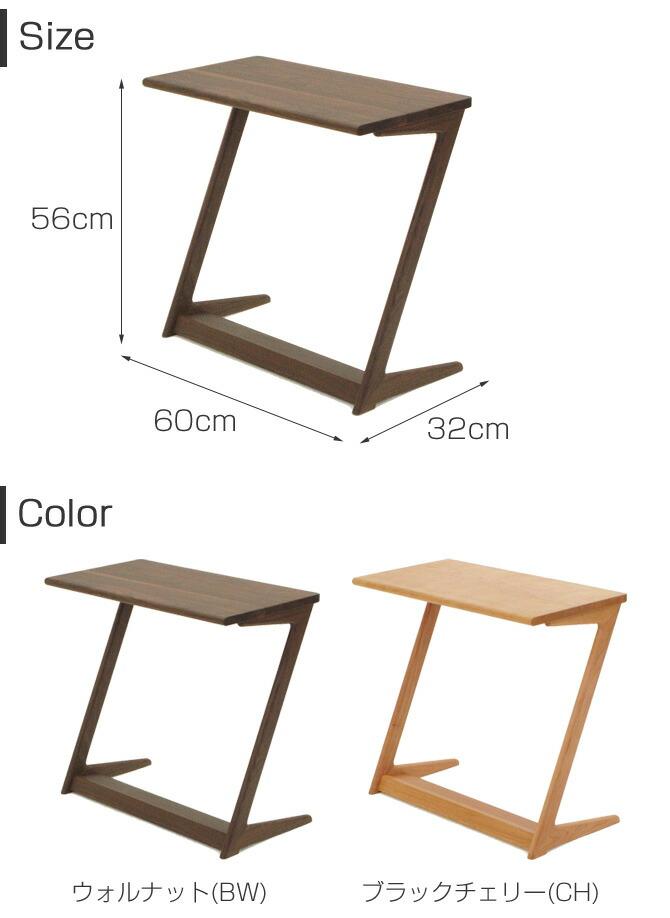 「スマート!サイドテーブル」幅60cmサイズ・カラー