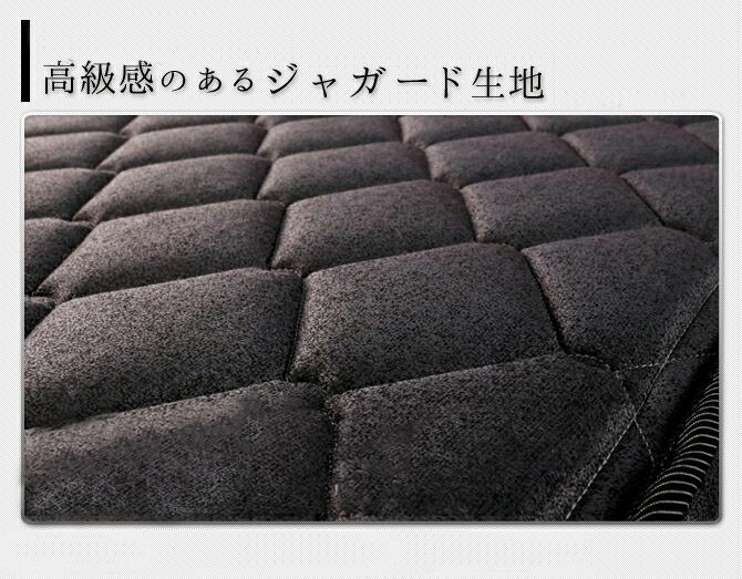 天然の消臭機能を備えた高級感のある竹炭入りジャガード生地