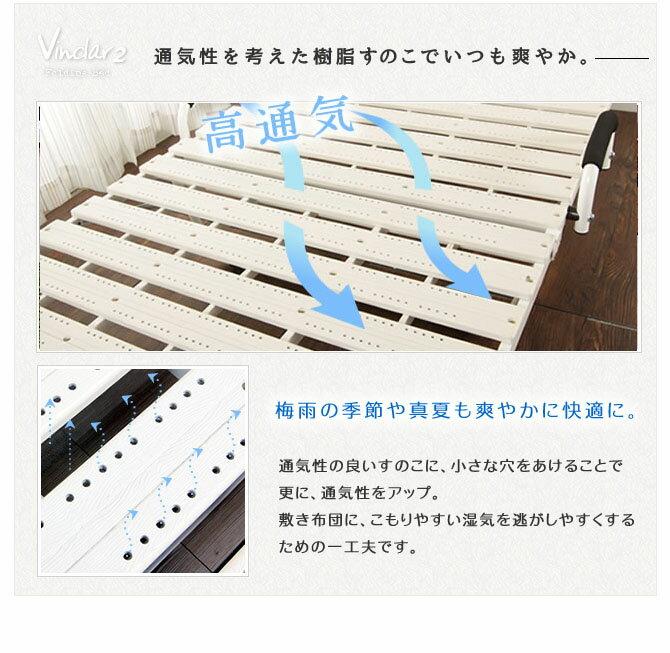 通気性の良いすのこ床板 梅雨 湿気対策に