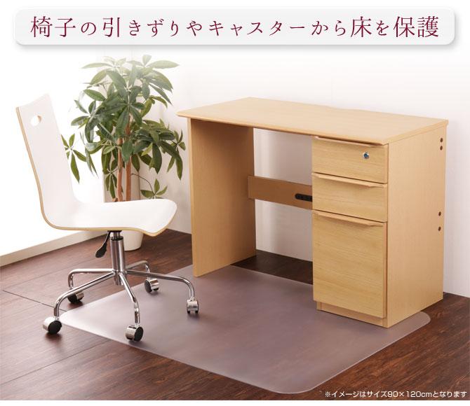 椅子の引きずりやキャスターから床を保護