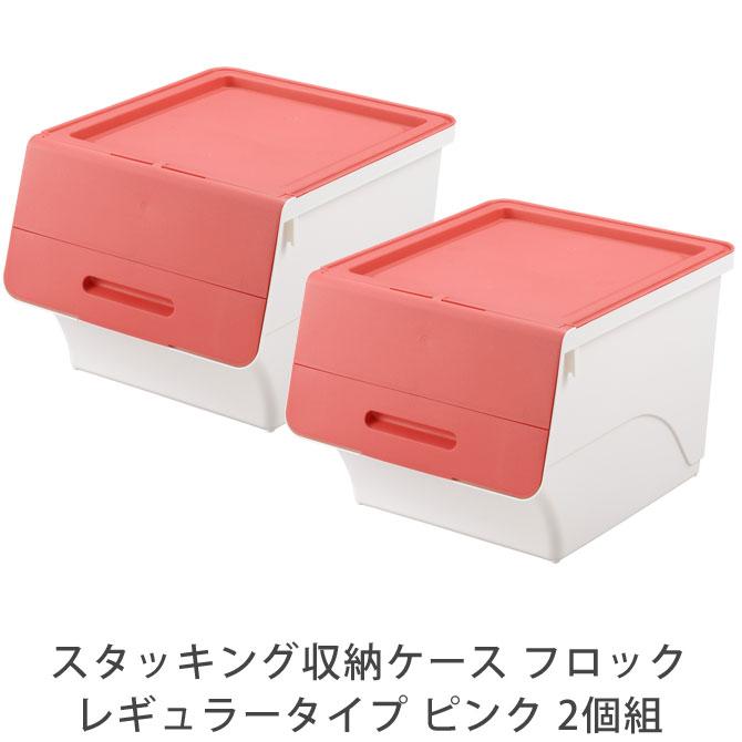 レギュラー ピンク