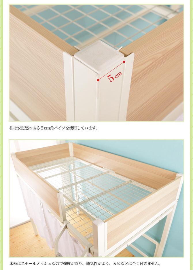 5cm角支柱/メッシュ状床板