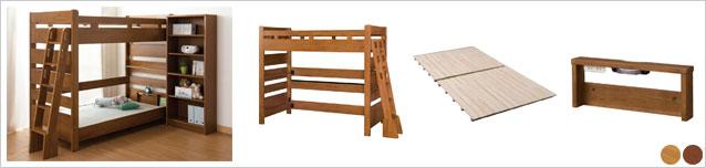 二段ベッドBセット(ロフトベッド(ハイタイプ)+オプションすのこ+オプション宮)