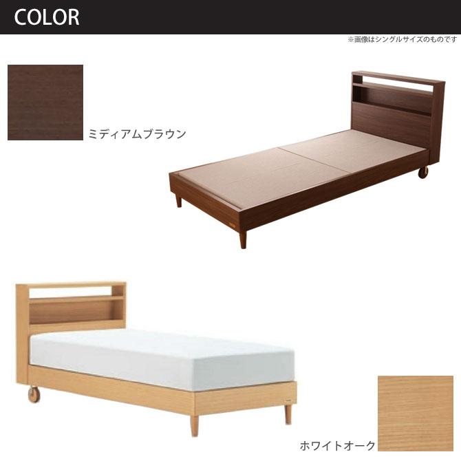 棚付きベッド ピスコ21C カラー