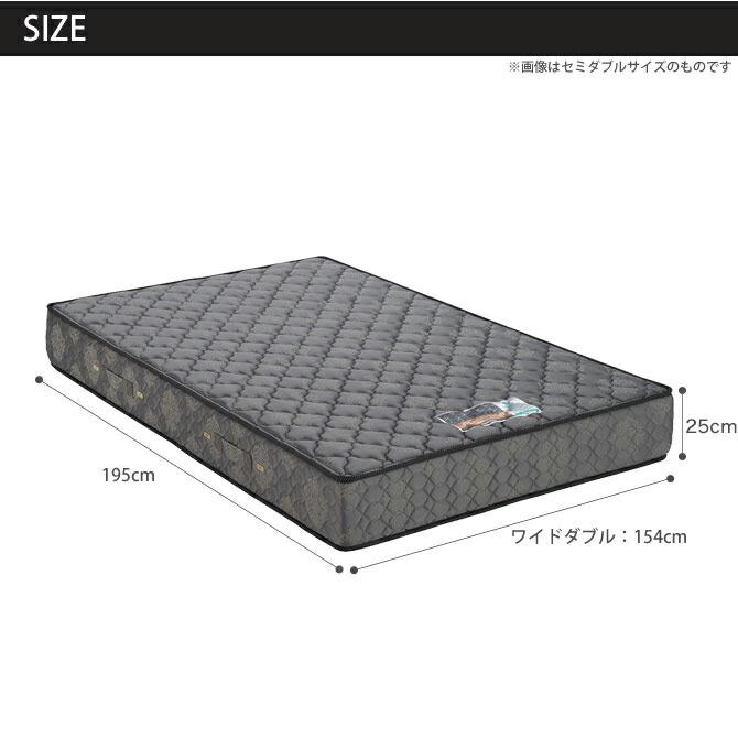 フランスベッド マットレス プロ・ウォール ハード サイズ
