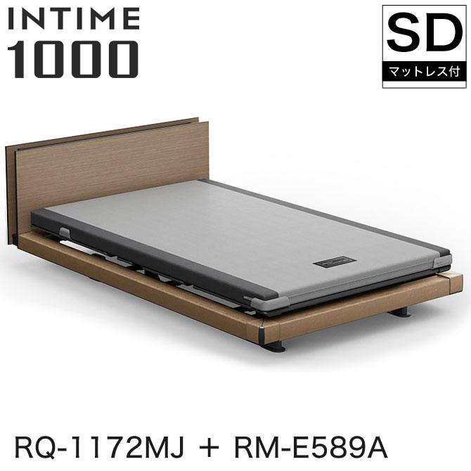 INTIME1000 RQ-1172MJ + RM-E589A