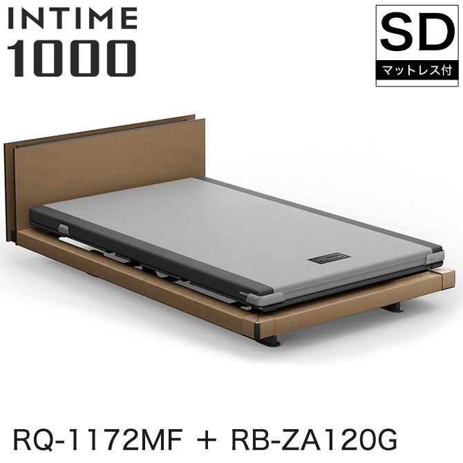 INTIME1000 RQ-1172MF + RB-ZA120G