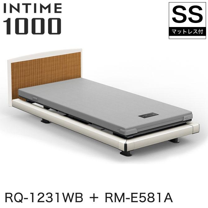 INTIME1000 RQ-1231WB + RM-E581A
