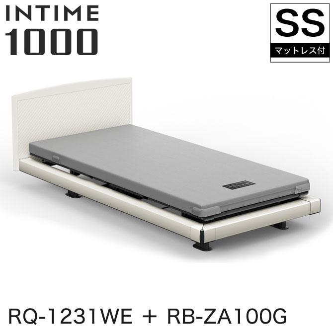 INTIME1000 RQ-1231WE + RB-ZA100G