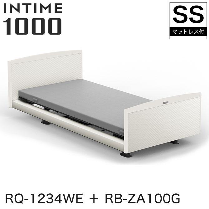 INTIME1000 RQ-1234WE + RB-ZA100G