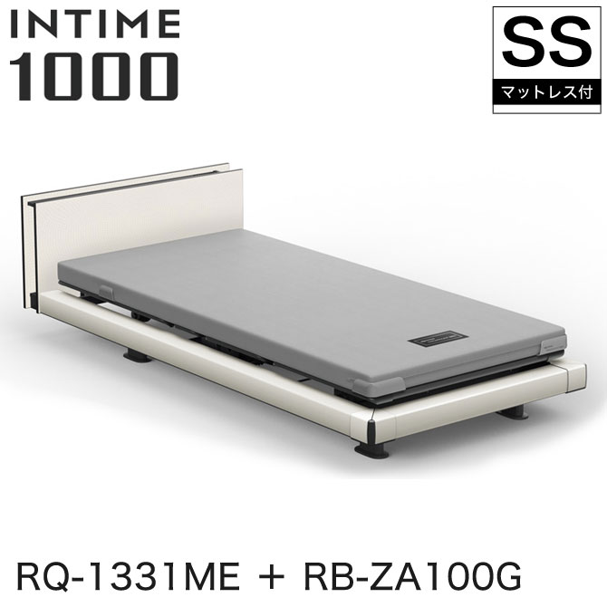 INTIME1000 RQ-1331ME + RB-ZA100G