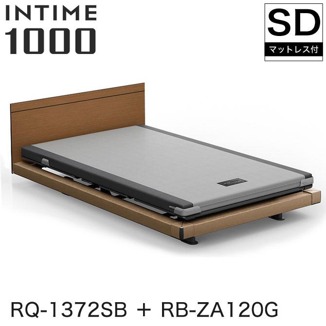 INTIME1000 RQ-1372SB + RB-ZA120G