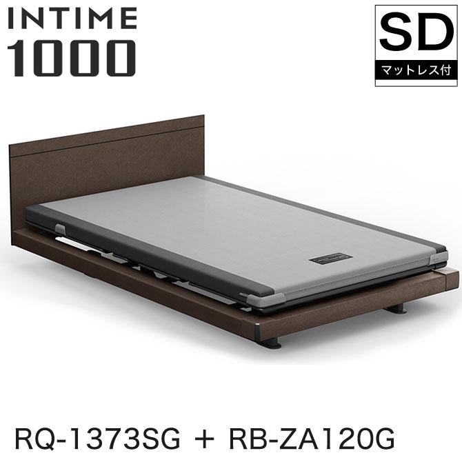 INTIME1000 RQ-1373SG + RB-ZA120G
