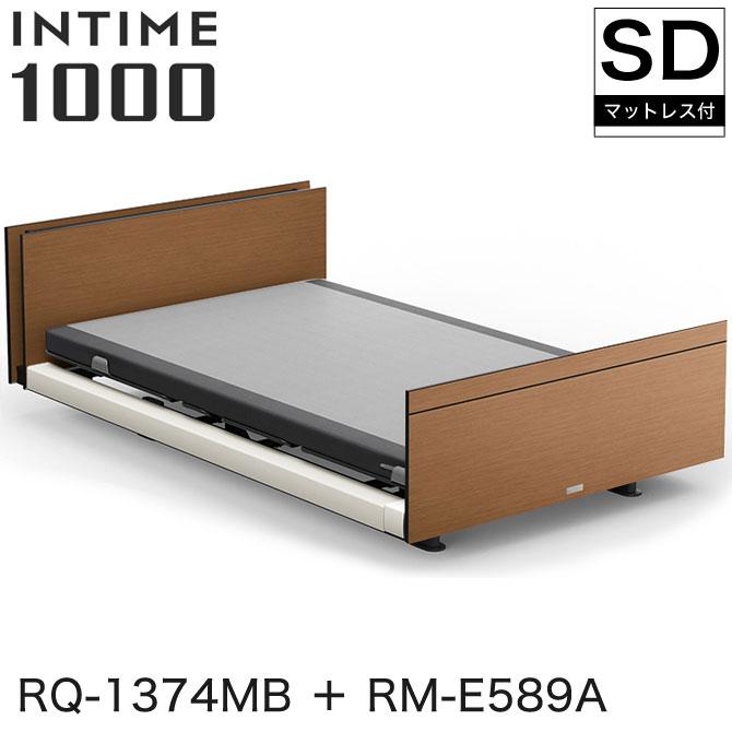 INTIME1000 RQ-1374MB + RM-E589A