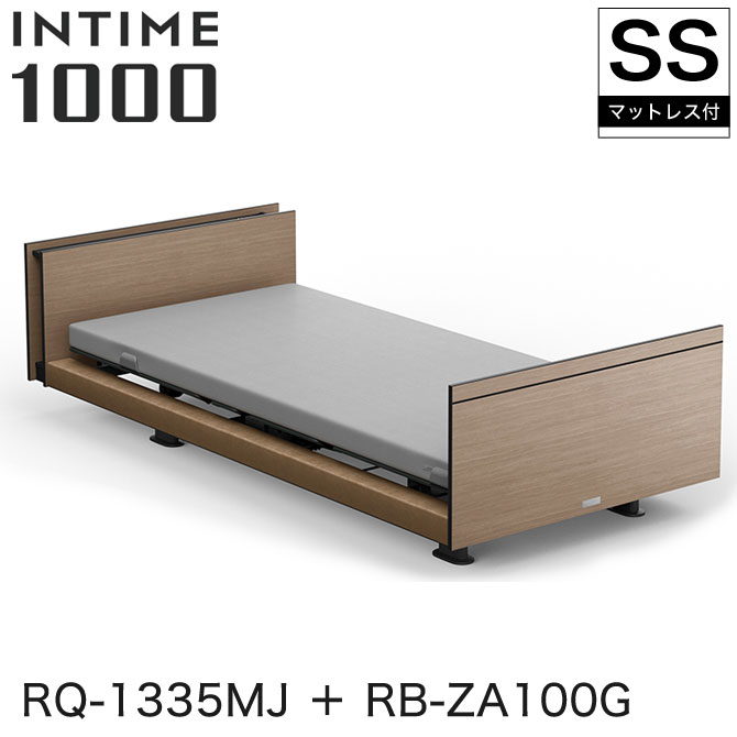 INTIME1000 RQ-1335MJ + RB-ZA100G