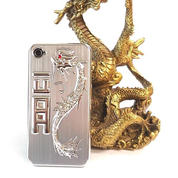 Feng shui case Period Product Information Rakuten Fuusuikazan Feng Shui Dragon Iphone Case iphone4s4 silver