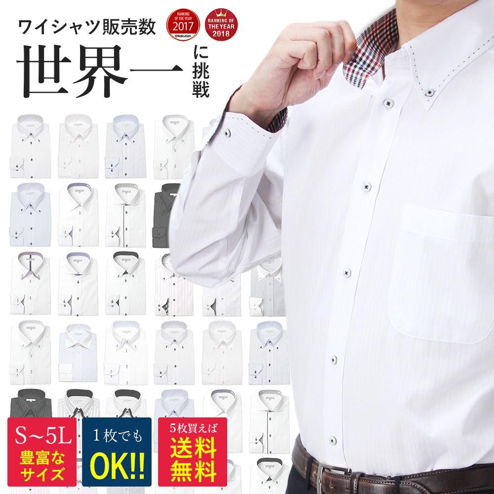 【クールビズにおすすめの長袖シャツ01】1枚1,200円で購入できるお手軽ボタンダウンシャツです。