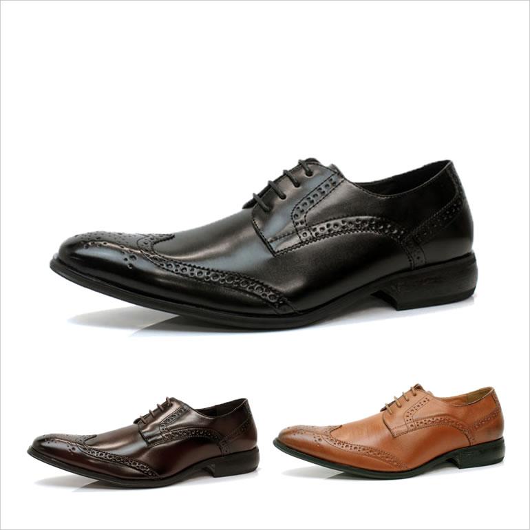 シューズ ] ビジネス サンエープラス レースアップ メンズ/AAA,2612[外羽根/ブラッチャー/ウイングチップ/メダリオン /ロングノーズ/合皮/靴/紳士用/男性用/結婚式/