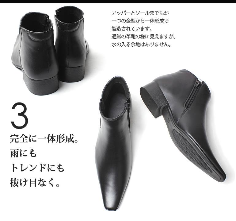a02cbd034db3d3 【楽天市場】雨や雪に強い☆防水 メンズ ビジネスシューズ 革靴と見紛うレインシューズ 紳士靴 メンズ 男性用/SHCN [ ジップアップ 革靴のような  ビジネスシューズ 靴 ...